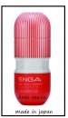 Tenga AIR Cushon (воздушная подушка)
