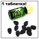 Black Gorilla / для мужской потенции 1 - таблетка