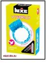 Luxe VIBRO Виброкольцо + презерватив Райская птица 1шт.