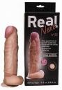 REAL next 22.5 см + мешок для хранения