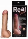 REAL next 23.5 см + мешок для хранения
