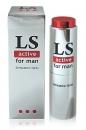 «LoveSpray active for man» спрей с возбуждающим эффектом