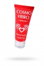 Вобуждающий COSMO VIBRO (на силиконовой основе) 25Г