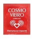 Вобуждающий COSMO VIBRO (на силиконовой основе) 3Г