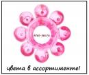Эрекционное кольцо (узор)