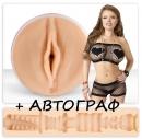 Мастурбатор вагина + анус - копия звезды Олеси Малибу 22 см