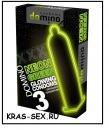 ПРЕЗЕРВАТИВЫ 'DOMINO' NEON GREEN светящиеся 3штуки