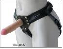 Страпон (пояс с бусинами) 15.5 см -кибер-кожа