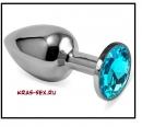 Анальная пробка 'Vander' , голубой кристалл S, Серебристый