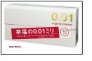 Презервативы SAGAMI Original 001 полиуретановые 5шт.